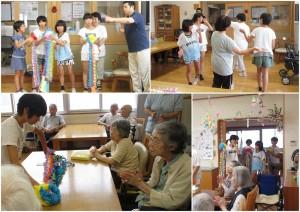 仙南っ子児童クラブ施設訪問20170808